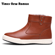 Times New Roman PU Leather Men Shoes Winter Boots For Men Warm Fur Casual Fashion Ankle Waterproof Snow Boots For Men