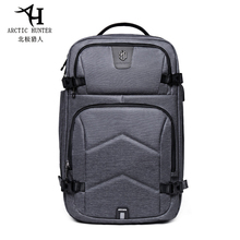 ARCTIC HUNTER 17inch USB Waterproof Anti Theft Laptop Men's bags Travel  Sport Business Notebook Male Backpack Schoolbag Pack