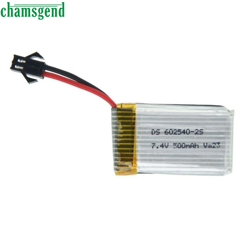 CHAMSGEND 2PC Spare Part 7.4V 500mAh Lithium Battery for H8C H8D RC Quadcopter may 25 P30