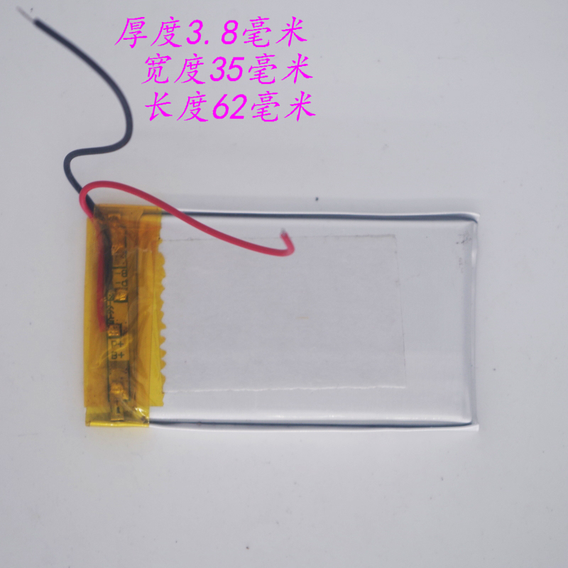 3.7v li po li-ion batteries lithium polymer battery 3 7 v lipo li ion rechargeable lithium-ion for 383562P ebook GPS image