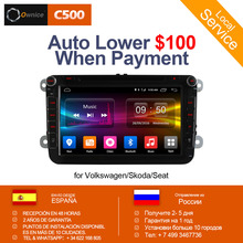 4G SIM LTE Network Ownice C500 G10 Octa 8 Core Android 8.1 2G RAM 2 Din Car DVD GPS Navi Radio Player For VW Skoda Octavia 2