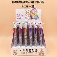 36 Pcs/lot New Unicorn 6 Colors Chunky Ballpoint Pen School Office Supply Gift Stationery Papelaria Escolar