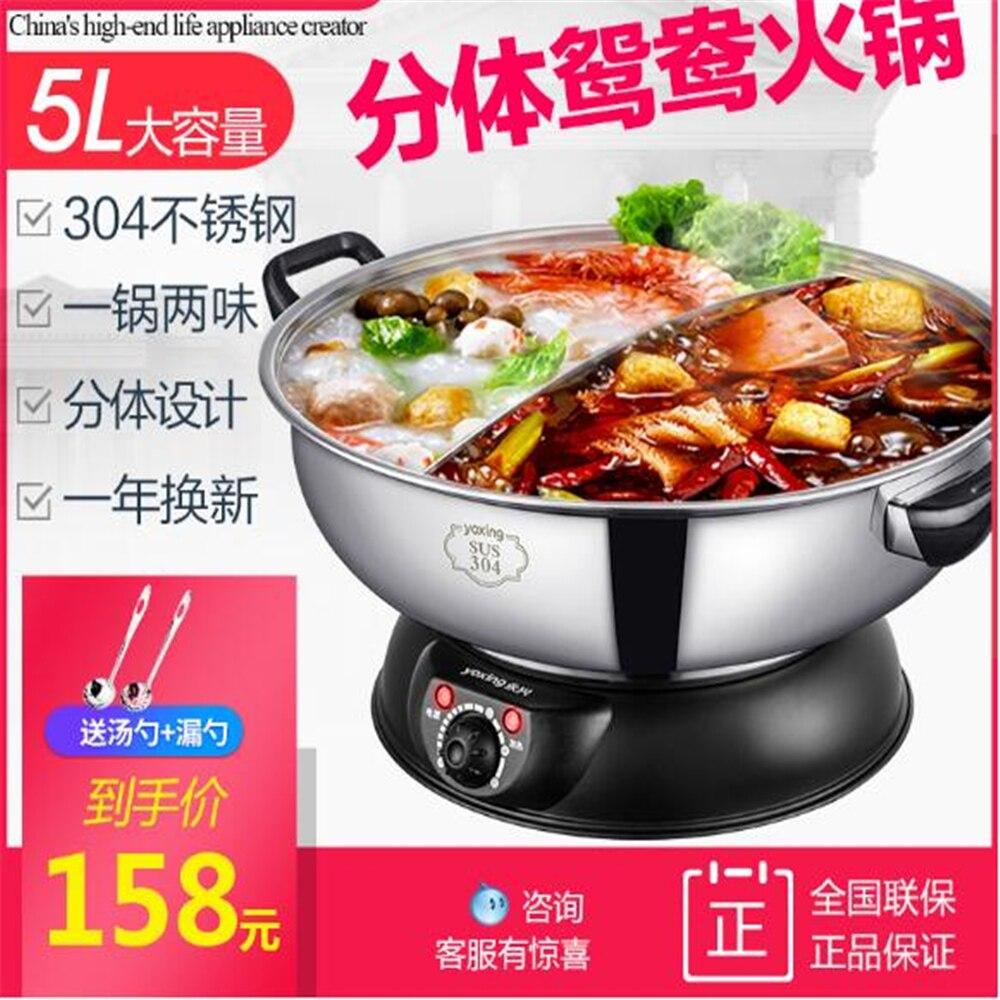Tun xing qb 28,88 usd topf Haushalt 2-4-6 split typ multi-funktion edelstahl stecker -in heißer kochen baile li 9,9