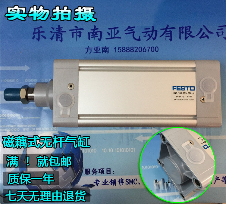 DNC-100-25-PPV-A DNC-100-50-PPV-A DNC-100-75-PPV-A Standard cylinder pneumatic cylinder air cylinder FESTO free shipping 5pcs lots lng 100 iso6431 cylinder attachment inclined installation of the support dnc se cylinder accessories