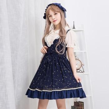 Princess sweet lolita dress Brocade Garden Original soft sister daily Lolita Dress summer vacation sleevesless dress ZJY109