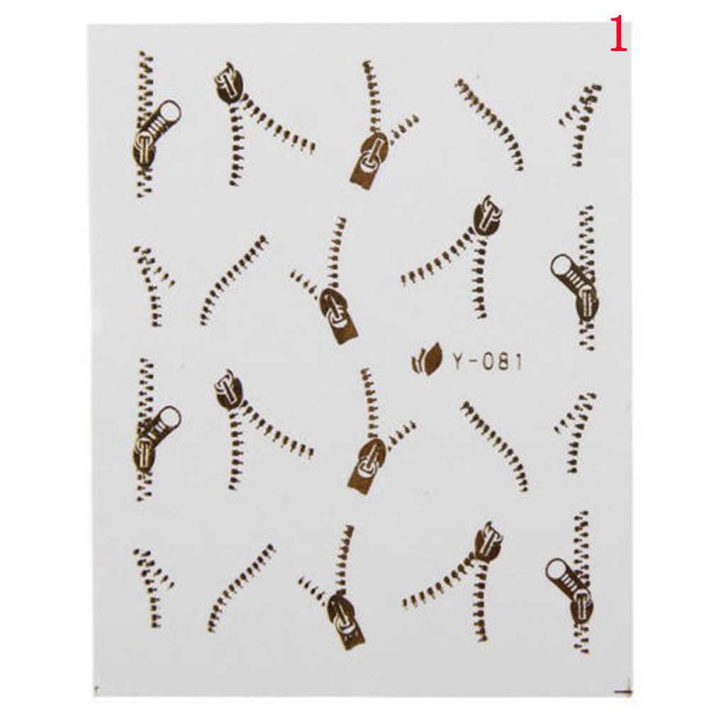 3D Vàng/Dây Kéo Bạc Lông Vũ Móng Tay Nghệ Thuật Đầu Dán Decal Len Acrylic Làm Móng Tay Móng Tay Nghệ Thuật Trang Trí Dụng Cụ Làm Móng Dạng Trượt