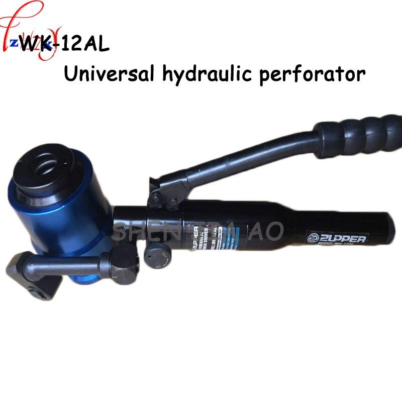 1 pc WK-12AL manuel universel hydraulique trou ouverture en acier inoxydable 12 T métal plaque en acier doux plaque poinçon poinçonnage dispositif outils