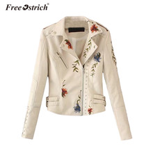 FREE OSTRICH Embroidery Floral Faux Leather Jacket White Basic Jacket Outerwear Women Casual Autumn Winter Female