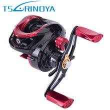 TSURINOYA XF50 baitcast بكرات الصيد R/L 6.6:1 نظام الفرامل المغناطيس ضوء سبائك الألومنيوم بكرة مولينيت Peche صب بكرة