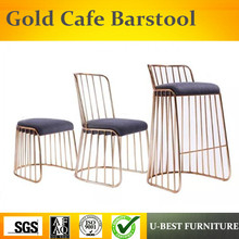 U-BEST French Style Rose Gold Industrial Metal Bar Stools,Luxury Bar Furniture Gold Copper Chromed Metal bar chair