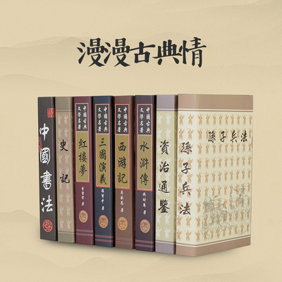 wholesale New Chinese style books decoration photography props Bookends room office desktop decoration bookwholesale New Chinese style books decoration photography props Bookends room office desktop decoration book