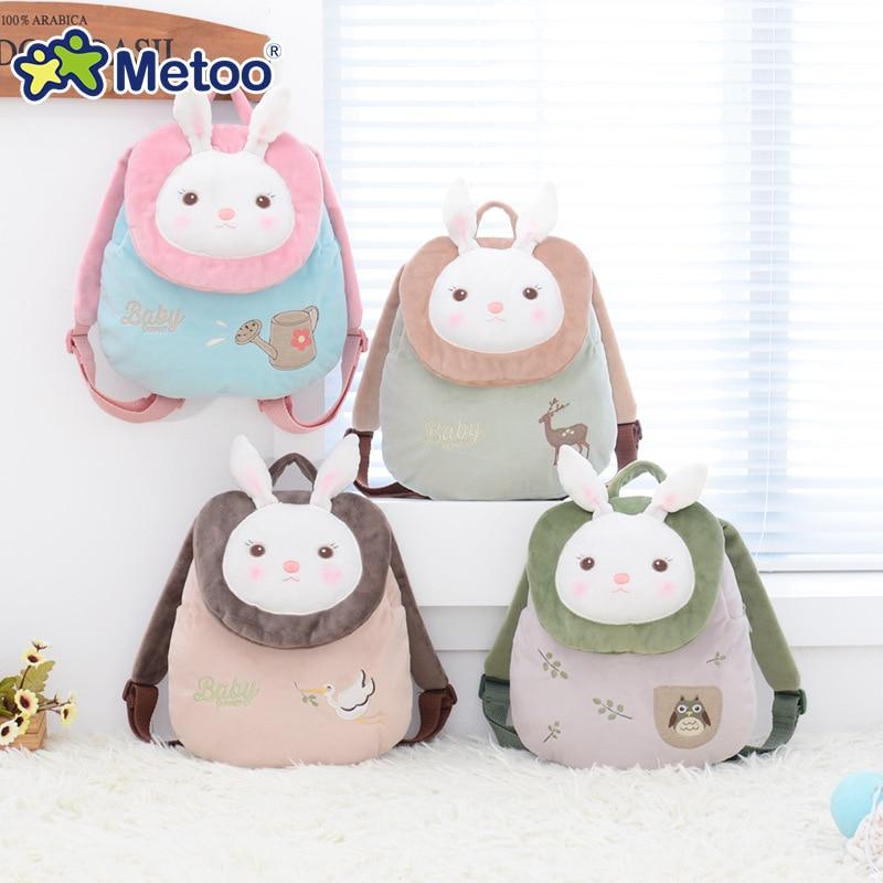 Candice guo! super cute plush toy metoo tiramisu rabbit backpack sweet owl crane deer pattern schoolbag bag children birthday 1p