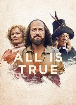 《都是真的》2018年英国剧情,传记,历史电影在线观看
