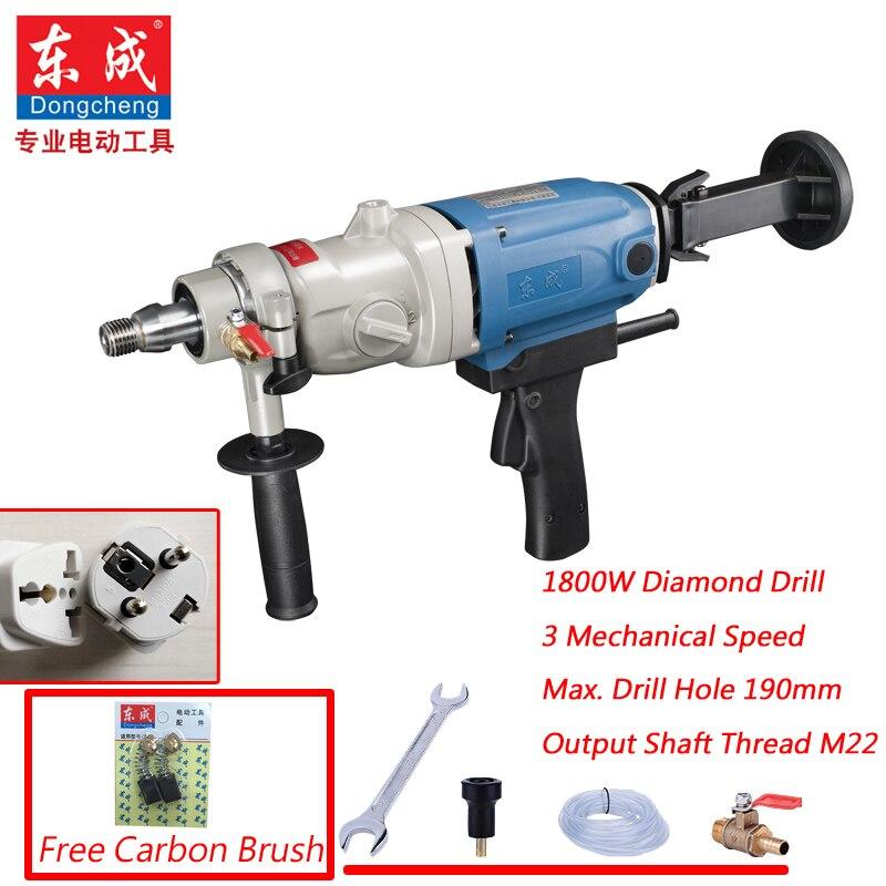 190mm Diamond Drill With Water Source hand held 1800W Concrete Core Drill 3 Speed Diamond Core