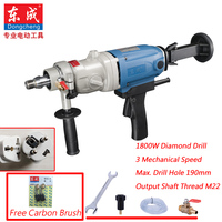 190mm Diamond Drill With Water Source(hand held) 1800W Concrete Core Drill 3 Speed Diamond Core Drill 190mm Electric Drill
