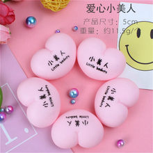 1pcs Cartoon Soft Lovely Pink Heart-shaped Little Vent Squeezed Toy Hollow Swimming Toys Doll Stress Relieve Toy Bath Toy Beauty(China)