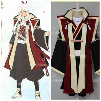 [Customized] Anime Fate Grand Order Shirou Kotomine Battle Uniform Cosplay Costume Unisex For Halloween Carnival Free Shipping