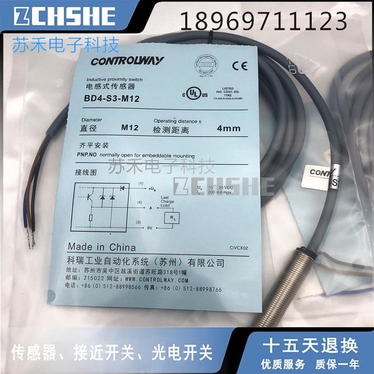 Proximity switch BD8-S2-M18 inductive sensor NPN often closedProximity switch BD8-S2-M18 inductive sensor NPN often closed