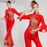 Chinese folk dance chinese yangko dance costumes drum dance clothes classical performance wear DD180 C