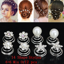 Hair Accessories For Women Scrunchy Twist Hairpins Wedding Ornament Hair Pins Barrette Bridal Haccesorios Helix Bijoux Cheveux25