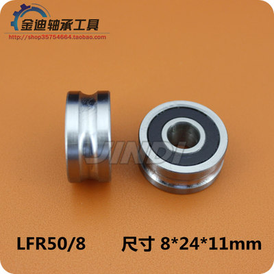 Fixmee Steel Cylindrical U Groove 8*24*11mm Sealed Roller Ball Track Guide Bearing mochu 23134 23134ca 23134ca w33 170x280x88 3003734 3053734hk spherical roller bearings self aligning cylindrical bore