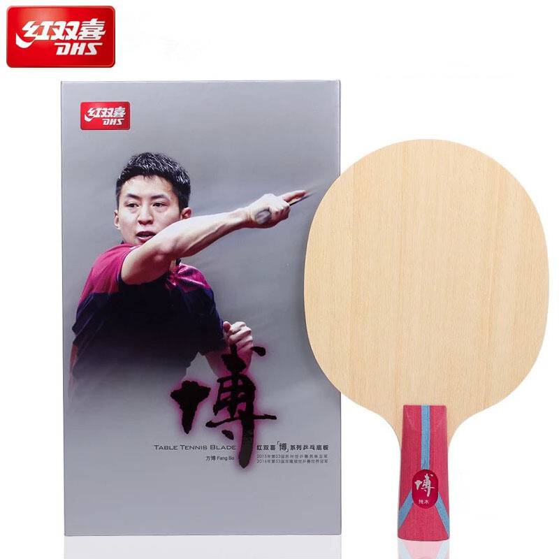 DHS table tennis rackets Hurricane BO for Fang Bo 7 ply wood table tennis blade ping pong bat paddle sanwei m8 new version table tennis blade 5 ply wood with bag for training