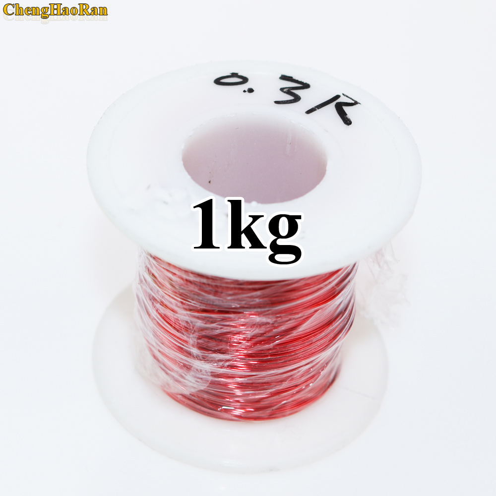 ChengHaoRan 0.3mm red 1000g 1kg/pc QA 1 155 Polyurethane enameled wire Copper Wire-in Computer Cables & Connectors from Computer & Office