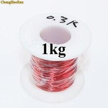 Chenghaoran 0.3mm 레드 1000g 1 키로그램/개 QA 1 155 폴리 우레탄 에나멜 와이어 구리 와이어