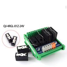 4-way original Omron relay module, RG relay 12A 1NO+1NC 24V rail mounting [zob] new original omron omron relay h3y 4 60s ac220v 5pcs lot