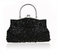 Fashion Black Ladies' Beading Beaded Banquet Handbag Clutch Party Bridal Evening Bag with Shoulder Chain Purse MakeupBag 78189 G