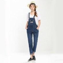 Женщины джинсы габаритные джинсы печатать лодыжки промывают джинсы почесал джинсы усы эффект