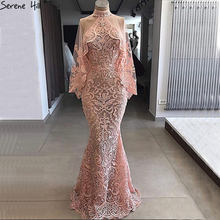Halter Mermaid Sexy Evening Dresses 2019 Serene Hill