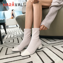HARAVAL Winter Luxury Women Ankle Boots Handmade Retro Square Toe Low Heel Shoes Solid Slip-on Casual Fashion Elegant Boots B188 недорого