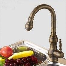 цена на Vintage Retro Antique Brass Single Handle One Hole Bathroom Kitchen Basin Sink Faucet Mixer Tap Swivel Spout Deck Mounted msf001