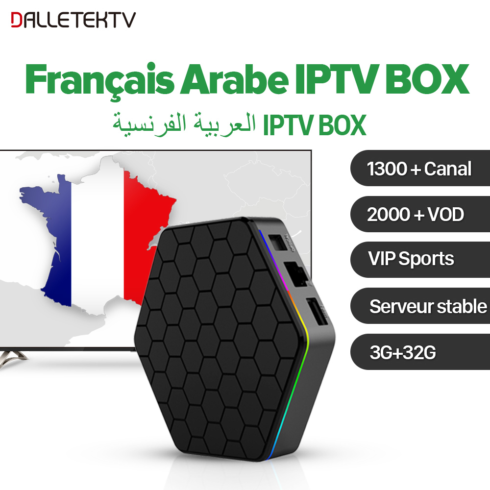 T95ZPLUS IPTV French Box Android 7.1 S912 3G 32G Arabic IPTV Subscription QHDTV IPTV Belgium Netherlands France Arab Sports Live