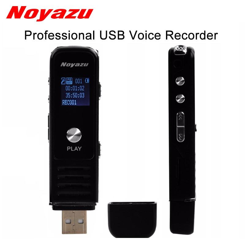 Noyazu 905 직업적인 소형 USB 디지털 방식으로 오디오 녹음기 재충전 용 딕 터폰 MP3 선수 WAV 기록 펜