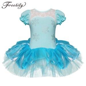 Image 1 - Children Girls Ballet Tutu Dress Flower Snowflake Sequins Ballet Leotards Kids Princess Stage Performance Dance Costumes