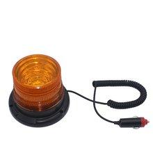 12 В 24 светодиодный фонарь автомобильный Грузовик магнитный