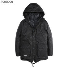 Men Solid Parka Two Piece Suit 2017 New Brand Clothing Jackets Hooded Thick Winter Coat Fashion Overcoat Cotton-padded Outerwear