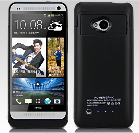Original Housing Case For HTC One M7 3200mAh External Backup Battery Case for HTC One M7