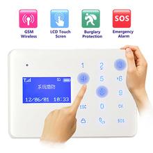 Bezpieczeństwo w domu ochrony domofon bezpieczeństwo w domu bezprzewodowy System alarmowy GSM bezpieczeństwo w domu System alarmowy tanie tanio ACRDDK 27659