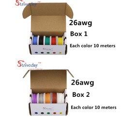 26AWG 100m elastyczny silikonowy kabel drut 10 kolorów (pudełko 1 + pudełko 2 z drutu zestaw) przewód elektryczny z ocynowanej miedzi linii DIY