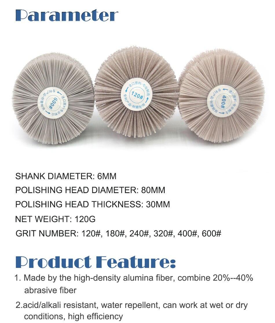 Dunpont faser pinsel nylon polieren disc dunpont mopp rad polieren ...
