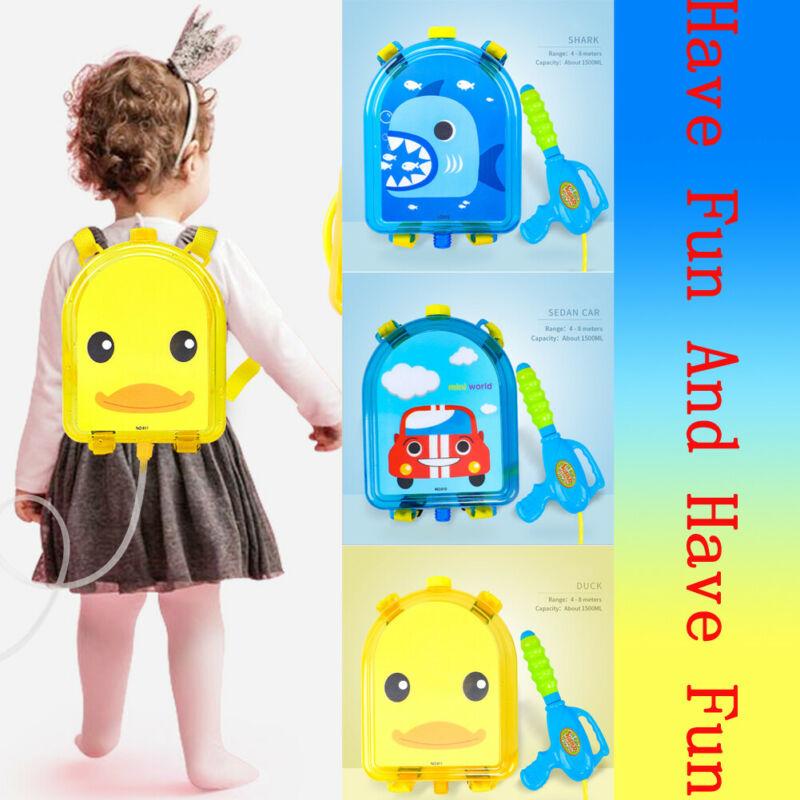 UK STOCK Children s Backpack-type Cute Cartoon Water Gun Squirt Pool Toys Soakers Pressure Pump Spray Blaster