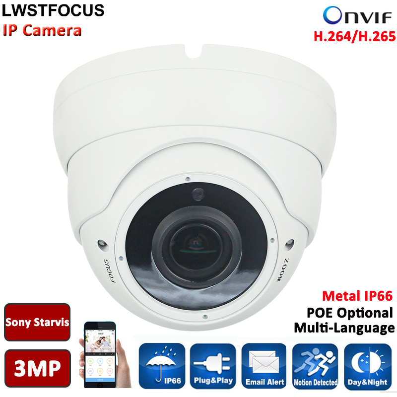 3MP IP POE font b Outdoor b font dome camera IP Camera 3MP 1080P CCTV Dome