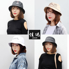 Version of Summer Fashion Fisherman Hat Female Fashion Bonnet Leisure Couples Out of The Street Sunscreen Hat Kids Spring Hat captain e r walt the hall street shoot out