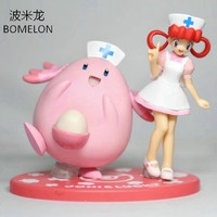 Kawaii Nurse Joy Chansey Aciton Figures Toys Game Anime Doll For Children Boys Girls Birthday Christmas