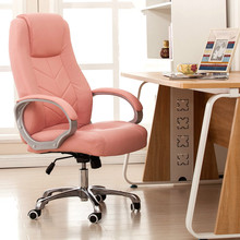 Multifunctional office chair boss computer fashion casual staff can lift chair ergonomic chair household leisure chair