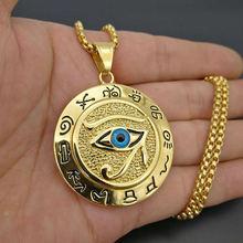 Нержавеющая сталь круглой формы с круглым глазом кулон ожерелье