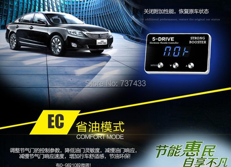 Autostyringskontrol Sprint Booster mode-knap intelligent switch plus - Bilreservedele - Foto 6